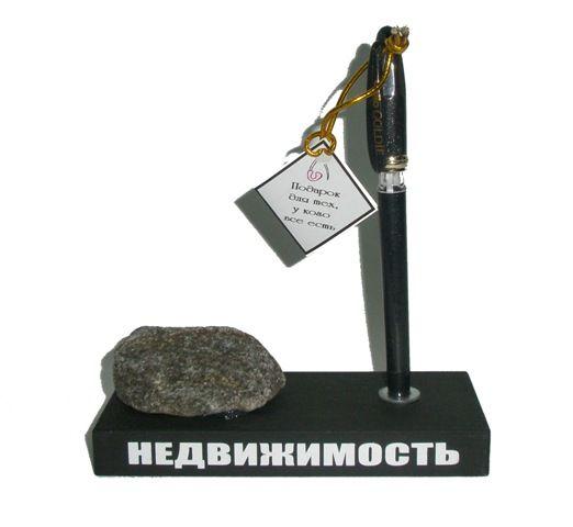 Подарки приколы, необычный подарок в Санкт Петербурге